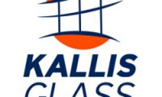 KALLIS GLASS – ΚΑΛΛΗΣ ΓΕΩΡΓΙΟΣ & ΣΠΥΡΟΣ ΟΕ