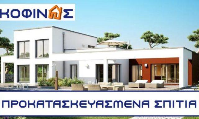 ΚΟΦΙΝΑΣ AE