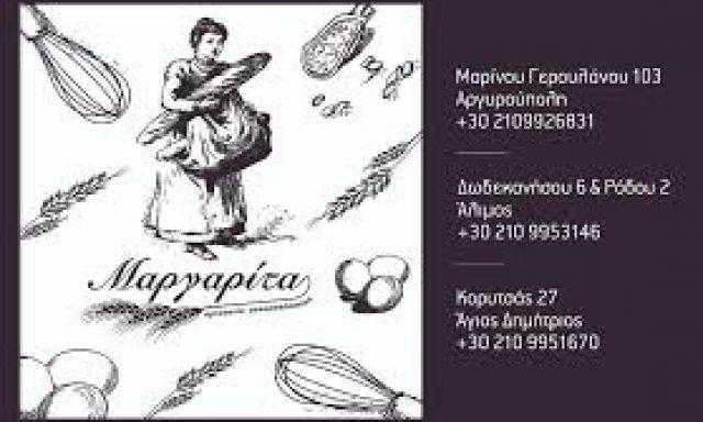 ΜΑΡΓΑΡΙΤΑ-ΣΟΚΟΛΑΚΗΣ ΧΡΗΣΤΟΣ ΚΑΙ ΕΥΑΓΓΕΛΟΣ