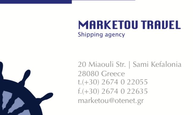 MARKETOU TRAVEL – ΜΑΡΚΕΤΟΣ ΓΕΡΑΣΙΜΟΣ