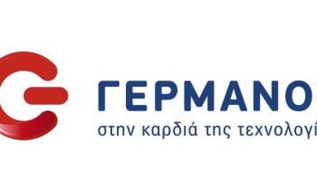 ΓΕΡΜΑΝΟΣ -ΜΠΙΛΑΛΗΣ ΓΕΩΡΓΙΟΣ