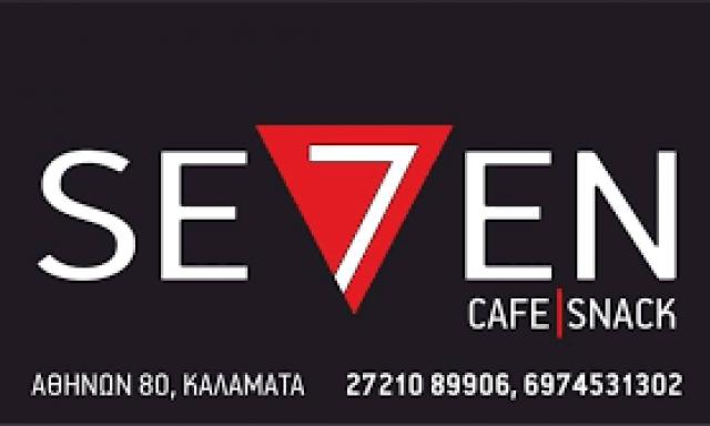 SEVEN FAST FOOD-COFFEE (ΝΙΚΑΣ ΓΙΩΡΓΙΟΣ-ΘΕΟΔΩΡΟΣ)
