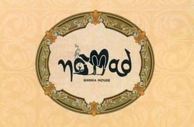 NOMAD SHISHA HOUSE – ΨΥΧΑΡΗ ΣΤΑΥΡΟΥΛΑ