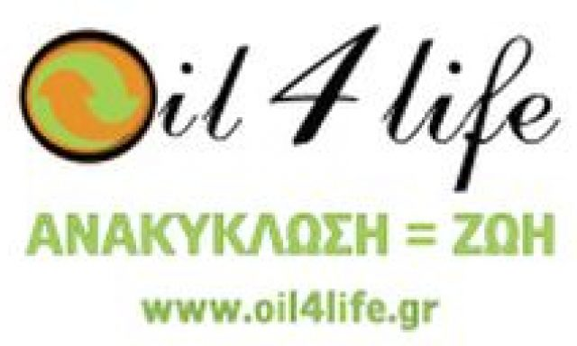 OIL4LIFE-ΚΙΟΥΣΗ ΚΩΝΣΤΑΝΤΙΝΑ