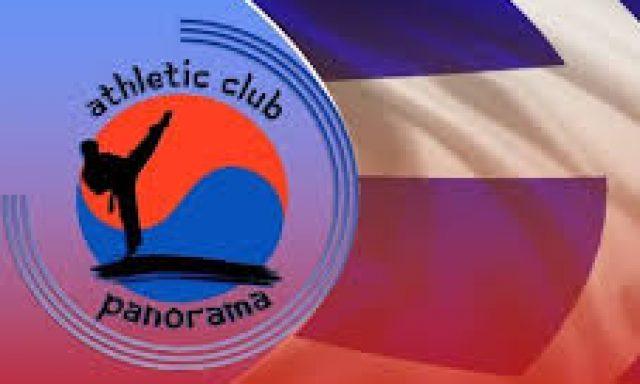 Athletic Club Panorama Petroupolis
