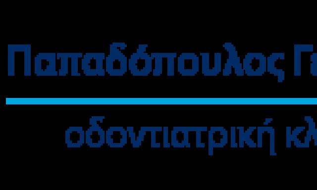 Παπαδόπουλος Γεώργιος Ι.