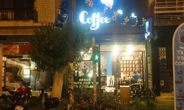 COFFEE LAB (ΠΙΠΕΡΙΔΗΣ ΠΕΡΙΚΛΗΣ Σ)