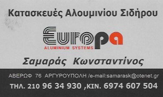 EUROPA-ΣΑΜΑΡΑΣ ΚΩΝΣΤΑΝΤΙΝΟΣ