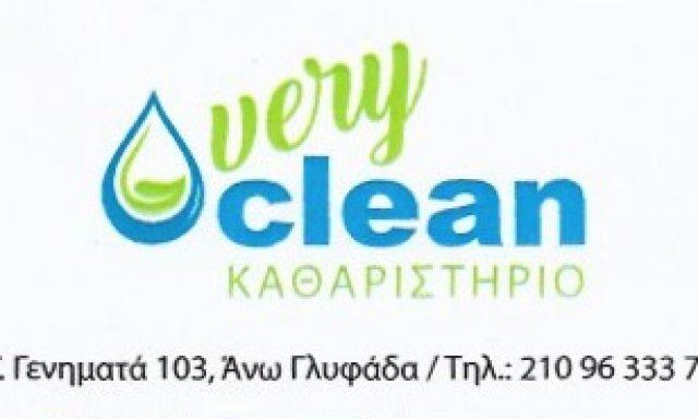 VERY CLEAN